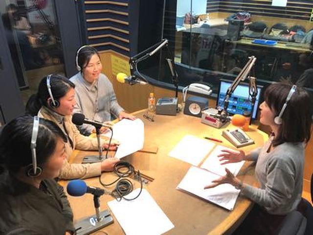 画像2: 武庫川女子大学ラジオ- MUKOJO ラジオ - 第34回-放送後記