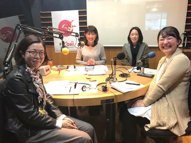 画像: 武庫川女子大学ラジオ- MUKOJO ラジオ - 第35回-