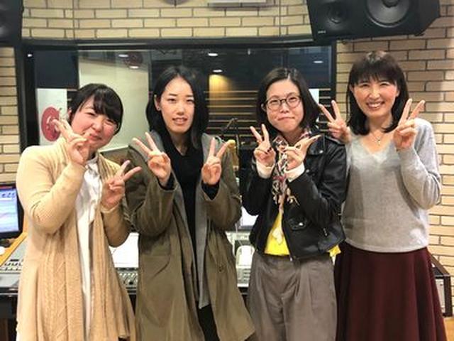 画像6: 武庫川女子大学ラジオ- MUKOJO ラジオ - 第35回-放送後記