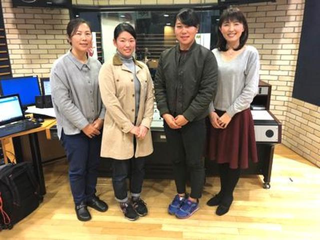 画像5: 武庫川女子大学ラジオ- MUKOJO ラジオ - 第34回-放送後記