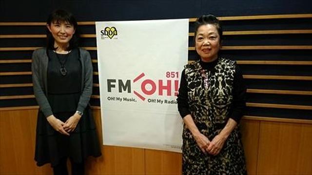 画像1: 武庫川女子大学ラジオ- MUKOJO ラジオ - 第36回-放送後記