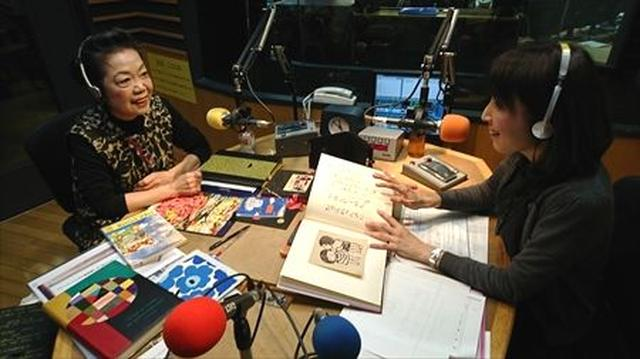 画像: 武庫川女子大学ラジオ- MUKOJO ラジオ - 第36回-