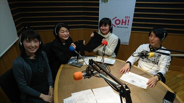 画像: 武庫川女子大学ラジオ- MUKOJO ラジオ - 第38回-