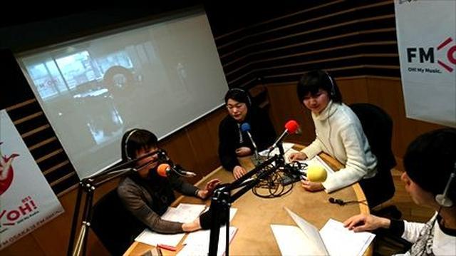 画像4: 武庫川女子大学ラジオ- MUKOJO ラジオ - 第38回-放送後記