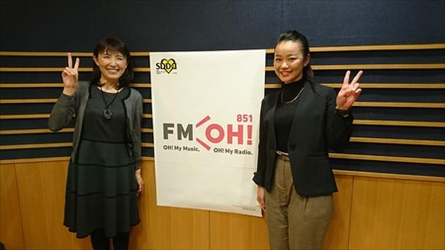 画像1: 武庫川女子大学ラジオ- MUKOJO ラジオ - 第37回-放送後記