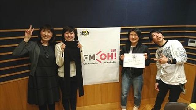 画像5: 武庫川女子大学ラジオ- MUKOJO ラジオ - 第38回-放送後記