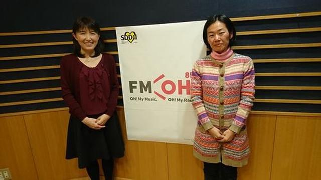 画像1: 武庫川女子大学ラジオ- MUKOJO ラジオ - 第39回-放送後記