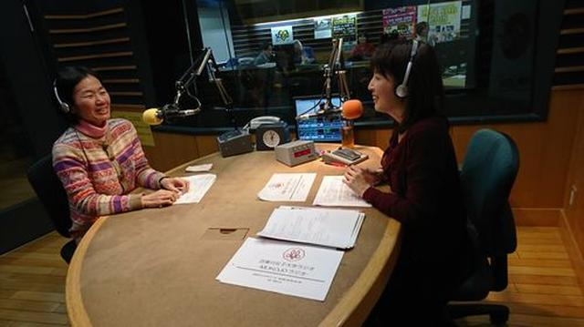 画像4: 武庫川女子大学ラジオ- MUKOJO ラジオ - 第39回-放送後記