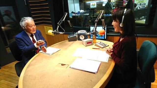 画像: 武庫川女子大学ラジオ- MUKOJO ラジオ - 第40回-