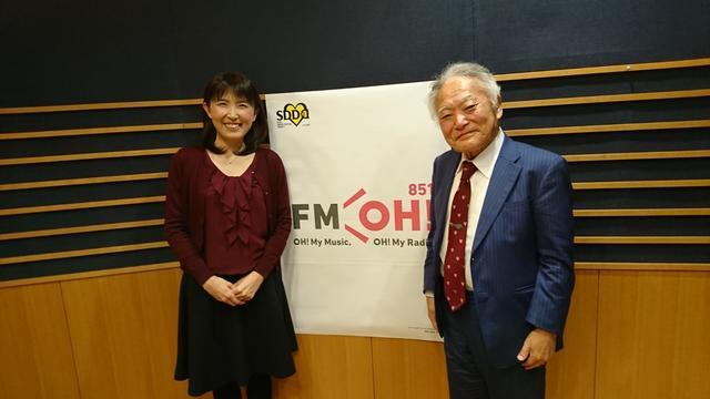 画像4: 武庫川女子大学ラジオ- MUKOJO ラジオ - 第40回-放送後記