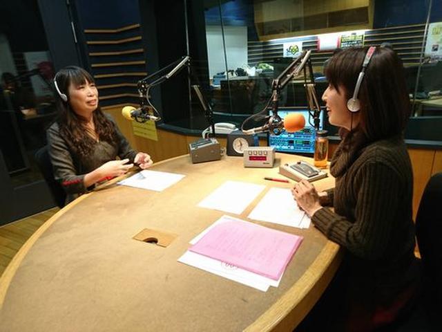 画像3: 武庫川女子大学ラジオ- MUKOJO ラジオ - 第41回-放送後記
