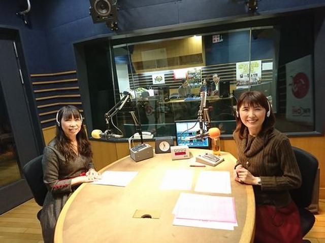 画像4: 武庫川女子大学ラジオ- MUKOJO ラジオ - 第41回-放送後記