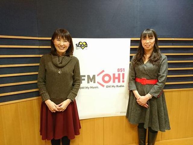画像1: 武庫川女子大学ラジオ- MUKOJO ラジオ - 第41回-放送後記