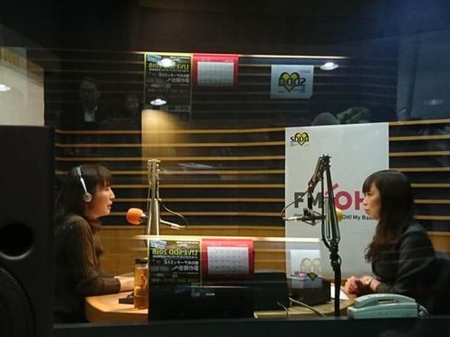 画像2: 武庫川女子大学ラジオ- MUKOJO ラジオ - 第41回-放送後記