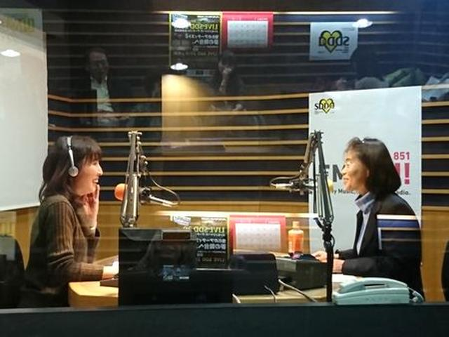 画像3: 武庫川女子大学ラジオ- MUKOJO ラジオ - 第42回-放送後記