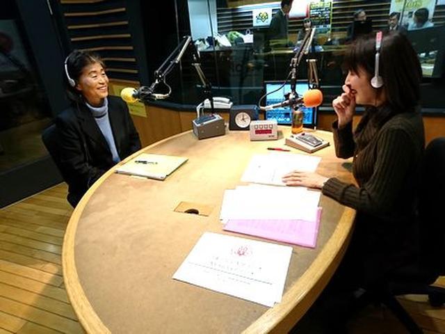 画像2: 武庫川女子大学ラジオ- MUKOJO ラジオ - 第42回-放送後記