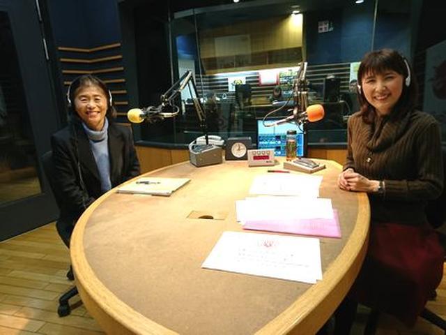 画像: 武庫川女子大学ラジオ- MUKOJO ラジオ - 第42回-
