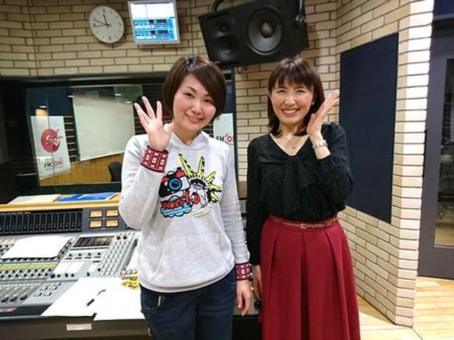 画像4: 武庫川女子大学ラジオ- MUKOJO ラジオ - 第43回-放送後記