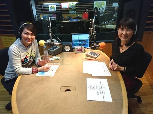画像: 武庫川女子大学ラジオ- MUKOJO ラジオ - 第43回-