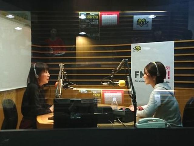 画像3: 武庫川女子大学ラジオ- MUKOJO ラジオ - 第43回-放送後記