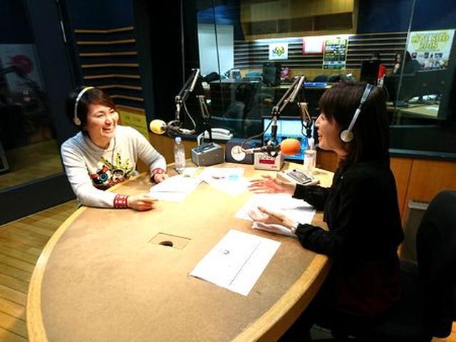 画像2: 武庫川女子大学ラジオ- MUKOJO ラジオ - 第43回-放送後記