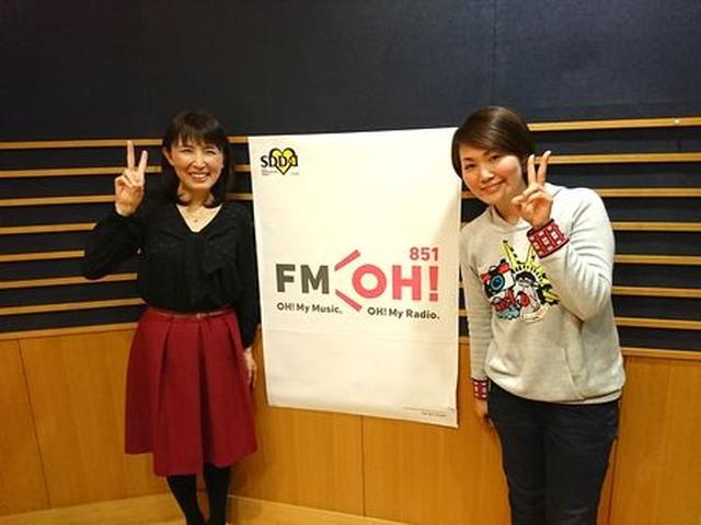 画像1: 武庫川女子大学ラジオ- MUKOJO ラジオ - 第43回-放送後記