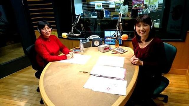 画像4: 武庫川女子大学ラジオ- MUKOJO ラジオ - 第44回-放送後記