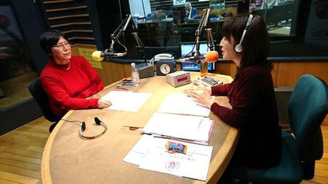 画像2: 武庫川女子大学ラジオ- MUKOJO ラジオ - 第44回-放送後記