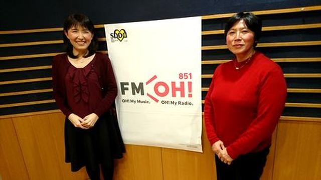 画像1: 武庫川女子大学ラジオ- MUKOJO ラジオ - 第44回-放送後記