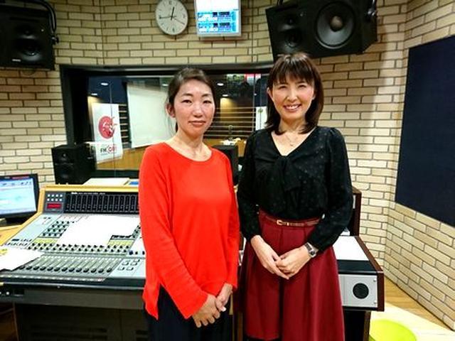 画像4: 武庫川女子大学ラジオ- MUKOJO ラジオ - 第45回-放送後記