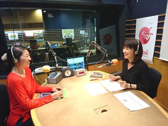 画像2: 武庫川女子大学ラジオ- MUKOJO ラジオ - 第45回-放送後記