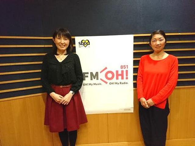 画像1: 武庫川女子大学ラジオ- MUKOJO ラジオ - 第45回-放送後記