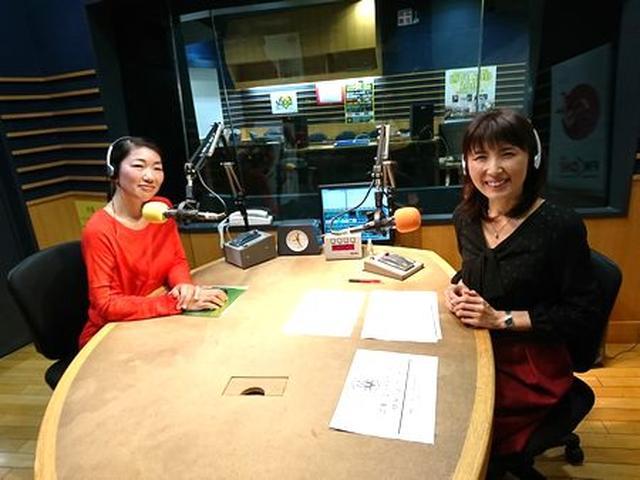 画像: 武庫川女子大学ラジオ- MUKOJO ラジオ - 第45回-