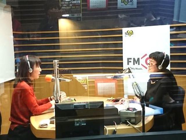 画像4: 武庫川女子大学ラジオ- MUKOJO ラジオ - 第46回-放送後記