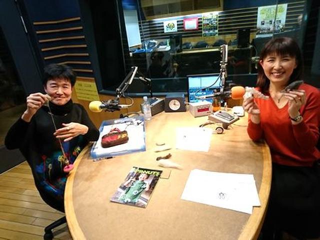 画像: 武庫川女子大学ラジオ- MUKOJO ラジオ - 第46回-