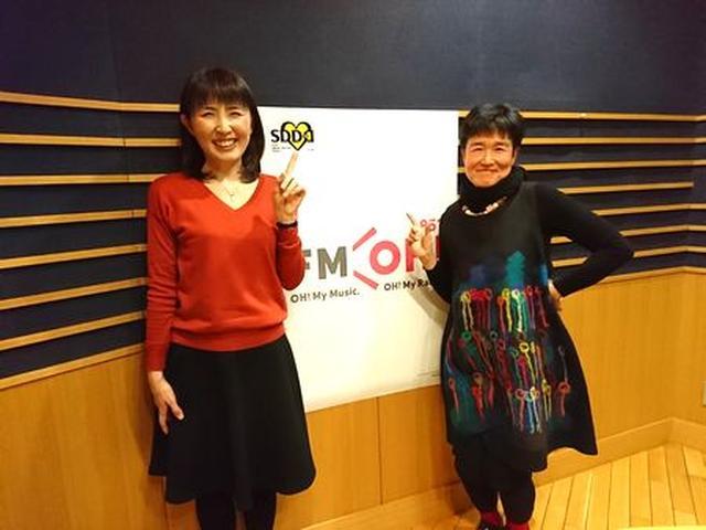 画像5: 武庫川女子大学ラジオ- MUKOJO ラジオ - 第46回-放送後記