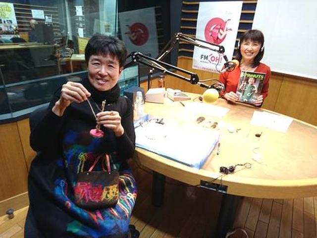 画像1: 武庫川女子大学ラジオ- MUKOJO ラジオ - 第46回-放送後記