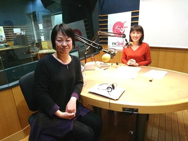画像: 武庫川女子大学ラジオ- MUKOJO ラジオ - 第47回-
