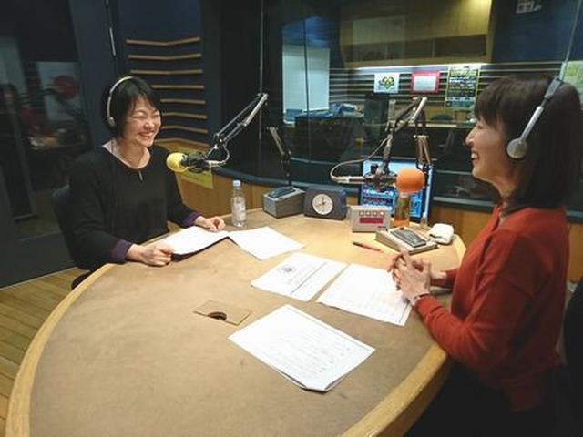 画像2: 武庫川女子大学ラジオ- MUKOJO ラジオ - 第47回-放送後記