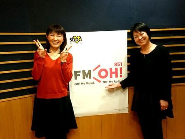 画像1: 武庫川女子大学ラジオ- MUKOJO ラジオ - 第47回-放送後記