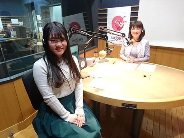 画像4: 武庫川女子大学ラジオ- MUKOJO ラジオ - 第48回-放送後記