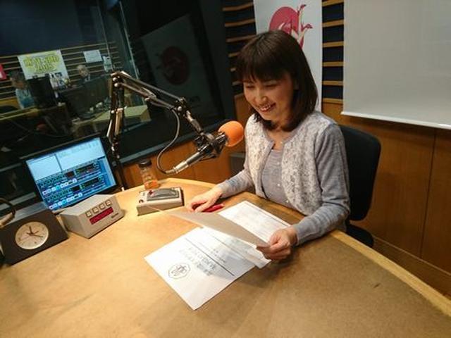 画像5: 武庫川女子大学ラジオ- MUKOJO ラジオ - 第48回-放送後記