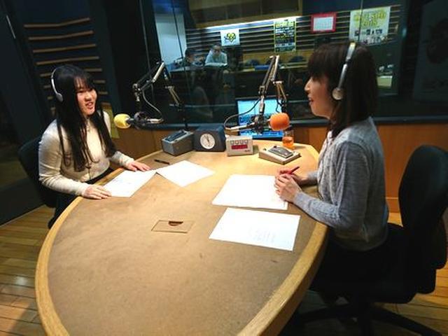 画像2: 武庫川女子大学ラジオ- MUKOJO ラジオ - 第48回-放送後記