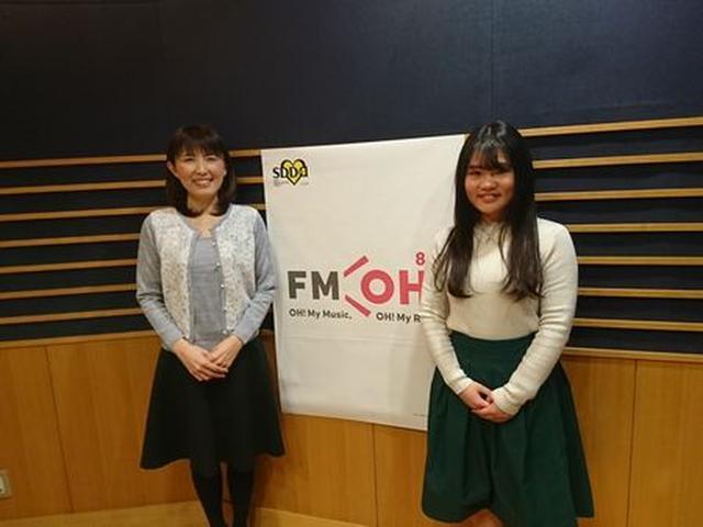 画像1: 武庫川女子大学ラジオ- MUKOJO ラジオ - 第48回-放送後記