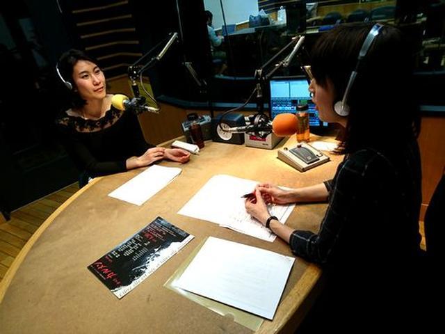 画像2: 武庫川女子大学ラジオ- MUKOJO ラジオ - 第49回-放送後記