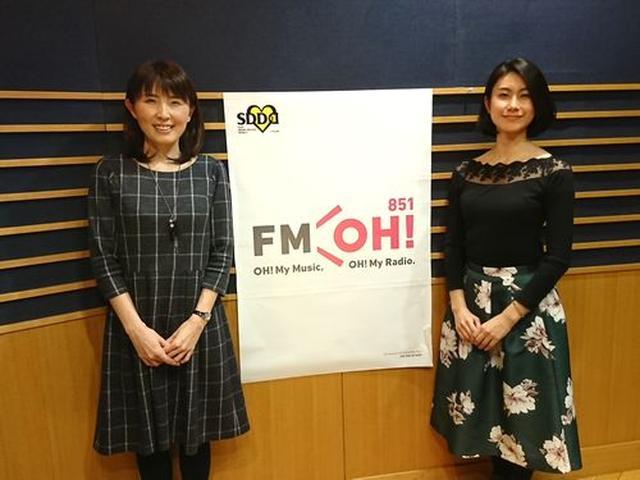 画像: 武庫川女子大学ラジオ- MUKOJO ラジオ - 第49回-
