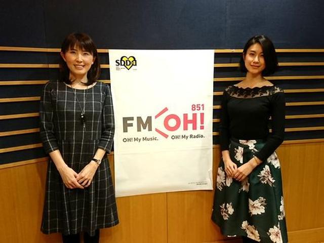 画像4: 武庫川女子大学ラジオ- MUKOJO ラジオ - 第49回-放送後記