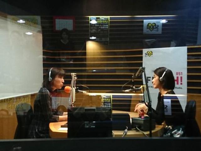 画像3: 武庫川女子大学ラジオ- MUKOJO ラジオ - 第49回-放送後記