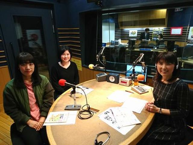 画像1: 武庫川女子大学ラジオ- MUKOJO ラジオ - 第50回-放送後記