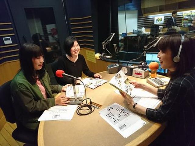 画像2: 武庫川女子大学ラジオ- MUKOJO ラジオ - 第50回-放送後記